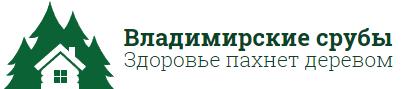 Сруб дома 10х12 во Владимире цена 798 000 руб. Проект сруба из бревна Д-292